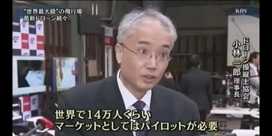 ワールドビジネスサテライト(テレビ東京)