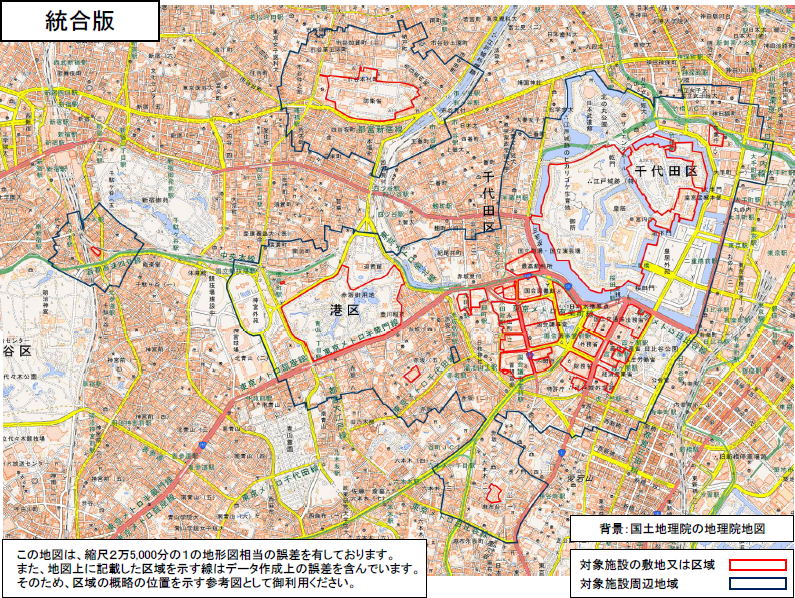 対象施設周辺地域全体図(東京都)